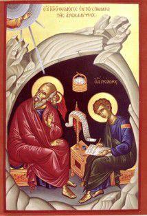 Acatistul Sfântului Ioan Bogoslovul (Teologul)