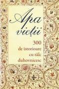 Apa vietii - 300 de istorioare cu talc duhovnicesc (CARTE)