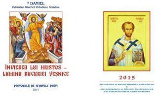 Pastorala de Sfintele Paști 2015