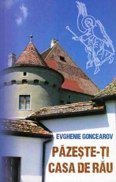 Păzeşte-ţi casa de rău - Evghenie Goncearov (recenzie)