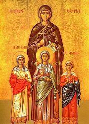 Mucenicia Sfintei Sofia și a fiicelor ei, Credința, Nădejdea și Dragostea