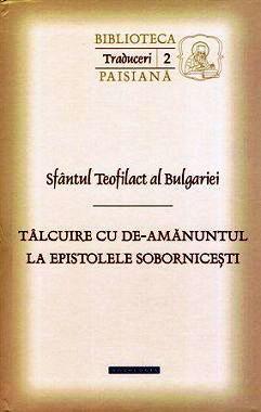 Talcuire cu de-amanuntul la Epistolele Sobornicesti - Sfantul Teofilact al Bulgariei (CARTE)