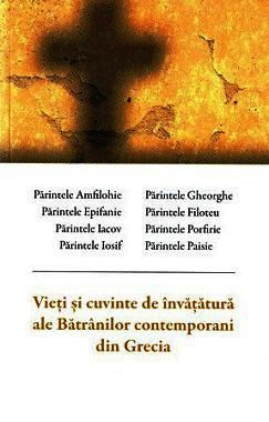 Vieti si cuvinte de invatatura ale Batranilor contemporani din Grecia (CARTE)
