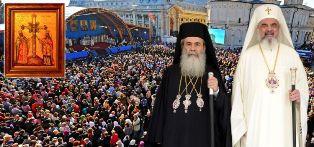 Vizită istorică a Patriarhului Ierusalimului la București cu ocazia Hramului Catedralei Patriarhale
