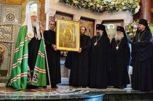 Patriarhii Rusiei și Serbiei, vizită oficială în Marea Britanie