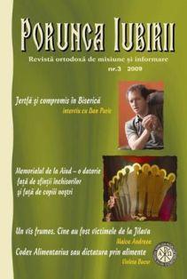 Revista Porunca iubirii (2009-nr. 3)