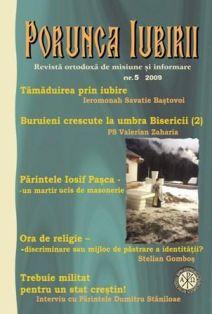 Revista Porunca iubirii (2009-nr. 5)