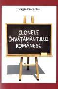 ¤ Clonele invatamantului romanesc