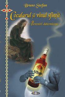Cocalarul şi vinul sfinţit - Bruno Ştefan (CARTE)