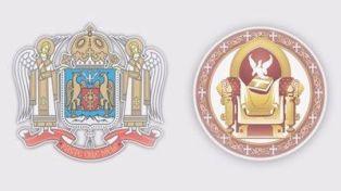 Comunicat de presă referitor la documentul sinodal privind importanța postului