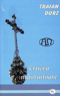 Crucea mântuiroare