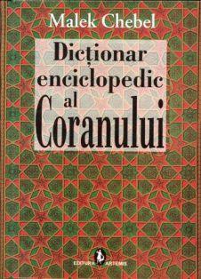 ¤ Dictionar enciclopedic al Coranului