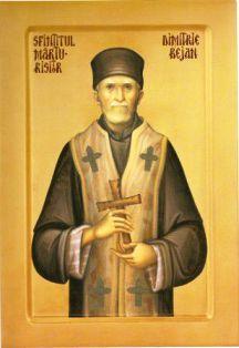 Părintele Dimitrie Bejan – Mucenicul, Martirul şi Mărturisitorul (1909 – 1995)