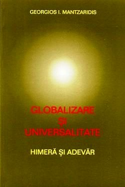 Globalizare si universalitate: himera si adevar