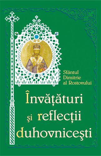 Învățături și reflecții duhovnicești