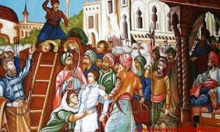 Jertfa Sfinţilor Martiri Brâncoveni (o asemănare izbitoare cu jertfa macabeilor)