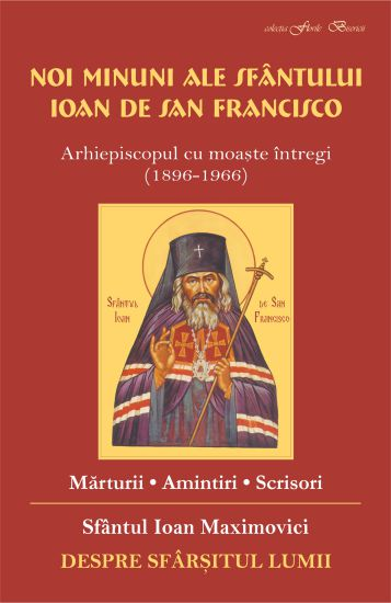 Noi minuni ale Sf. Ioan de la San Francisco