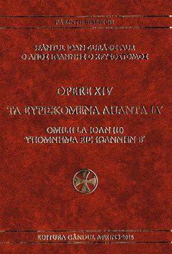 Opere 14 - Omilii la Ioan (II) - Sfantul Ioan Gura de Aur (CARTE)