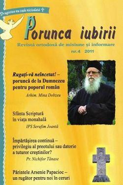 Revista Porunca iubirii (2011-nr. 4)