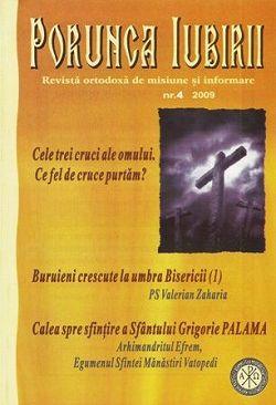 Revista Porunca iubirii (2009-nr. 4)