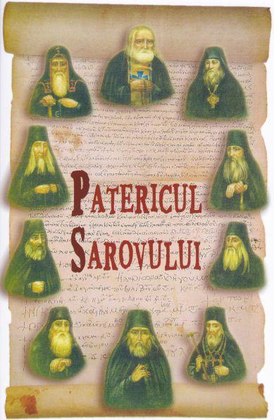 Patericul Sarovului -   *** (CARTE)