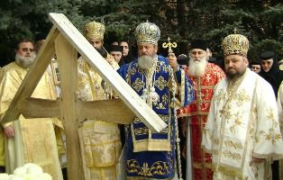 Pomenirea Părintelui Arsenie Boca - Prislop 28.11.2012