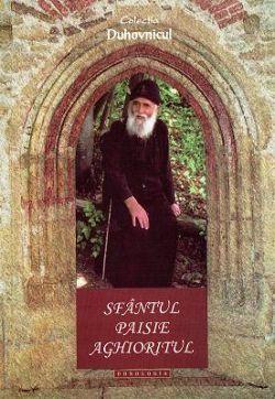 Sfântul Paisie Aghioritul - ierom. Nathanael Neacsu (CARTE)