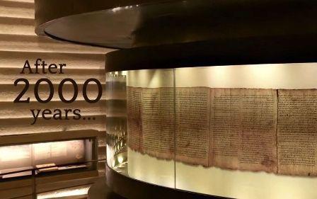 Manuscrisele de la Marea Moartă pe internet şi Muzeul Bibliei la Ierusalim