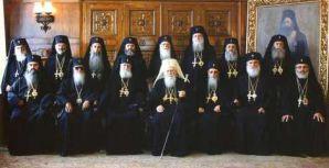 Sinodul din Creta nu este nici Mare, nici Sfânt, nici Panortodox - Decizie a Sfântului Sinod al Bisericii Ortodoxe Bulgare