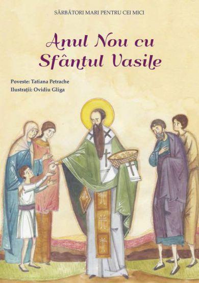 Anul Nou cu Sfântul Vasile