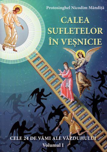 Calea sufletelor in vesnicie vol. 1