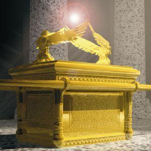 Arheologii vor săpa în aceasta vară, sperând să găsească Chivotul Legământului