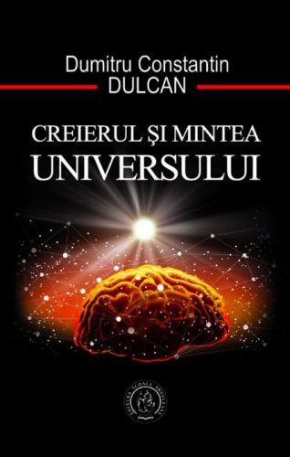 ¤ Creierul și mintea Universului