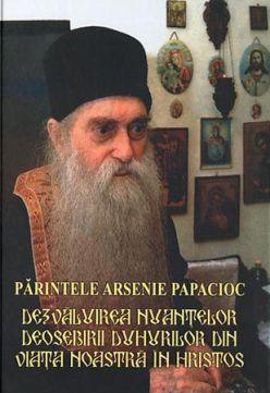 Părintele Arsenie Papacioc. Dezvăluirea nuanțelor deosebirii duhurilor din viata noastră în Hristos