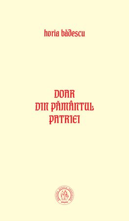 ¤ Doar din pământul patriei