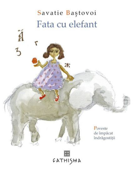 Fata cu elefant