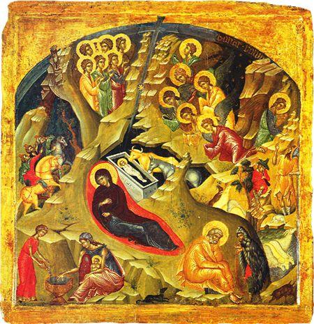 Αποτέλεσμα εικόνας για lemnul vietii,rai,fecioara,nasterea