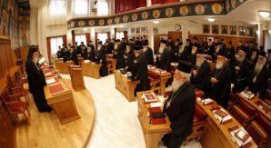 Către popor: Sfântul Sinod al Bisericii Ortodoxe a Greciei despre Sfântul și Marele Sinod din Creta
