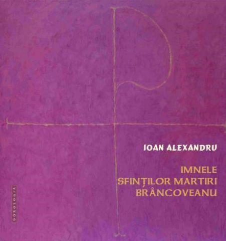 Imnele Sfinților Martiri Brâncoveanu