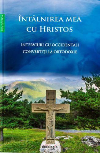 Întâlnirea mea cu Hristos