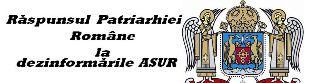 ASUR şi prigoana asupra Bisericii Ortodoxe din România