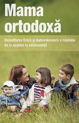 Mama ortodoxă