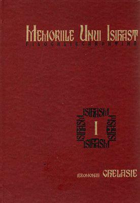 Memoriile unui Isihast: Filocalie carpatină  - Ieromonah Ghelasie Gheorghe (CĂRTI)