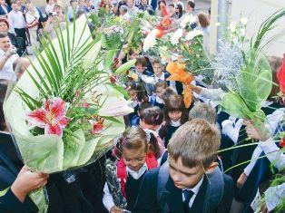 Mesajul Preafericitului Părinte DANIEL la începutul anului şcolar 2014-2015