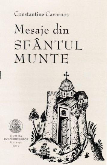 Mesaje din Sfantul Munte - Constantin Cavarnos (CARTE)