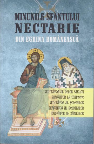 Minunile Sfântului Nectarie din Eghina Românească