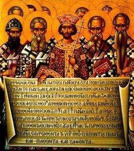 Scrisoare deschisă a unor monahi din Mitropolia Moldovei și Bucovinei către ÎPS Teofan, cu privire la Sfântul și Marele Sinod al Bisericii Ortodoxe