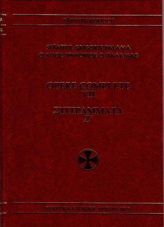 Opere complete VII - Sfantul Grigorie Palama (CARTE)