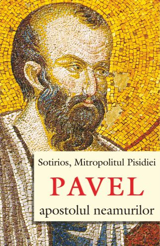 Pavel, apostolul neamurilor