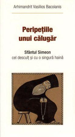 Peripețiile unui călugăr - Arhimandrit Vasilios Bacoianis (CARTE)
